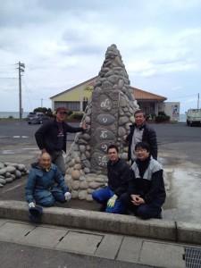 鳴り石の塔